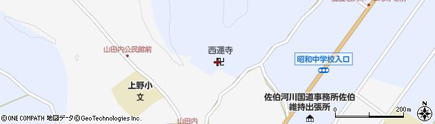 西運寺周辺の地図