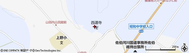 大分県佐伯市弥生大字井崎2533周辺の地図