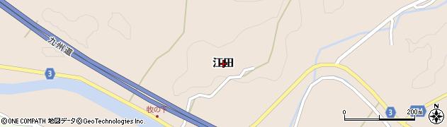 熊本県和水町(玉名郡)江田周辺の地図