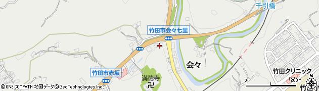 大分県竹田市会々1245周辺の地図