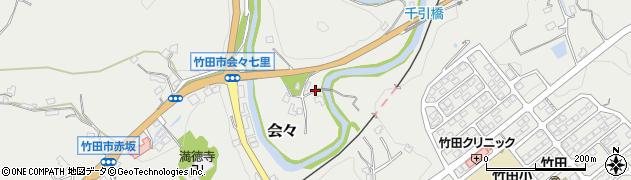 大分県竹田市会々900周辺の地図