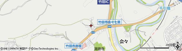 大分県竹田市会々1179周辺の地図