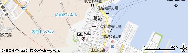 大分県佐伯市葛港10周辺の地図