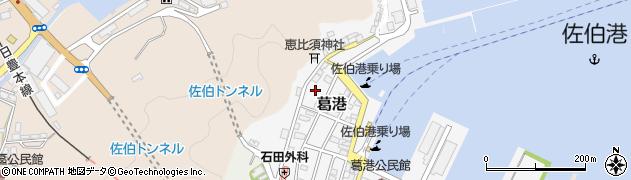 大分県佐伯市葛港14周辺の地図
