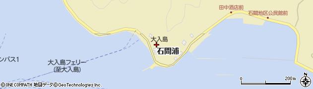大分県佐伯市石間浦541周辺の地図