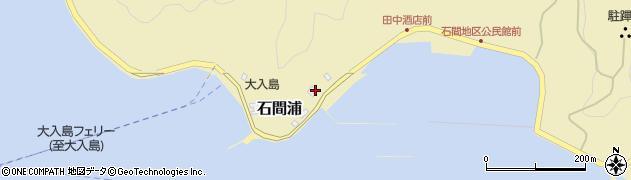 大分県佐伯市石間浦531周辺の地図