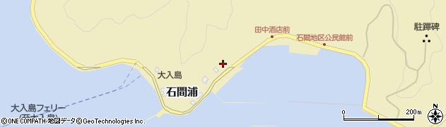 大分県佐伯市石間浦510周辺の地図