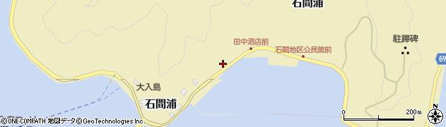 大分県佐伯市石間浦491周辺の地図