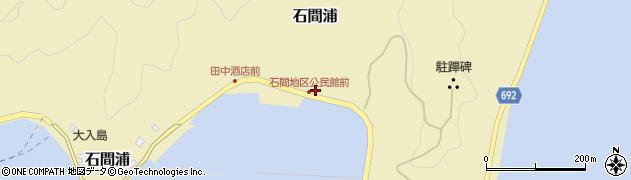 大分県佐伯市石間浦733周辺の地図