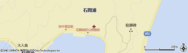 大分県佐伯市石間浦373周辺の地図