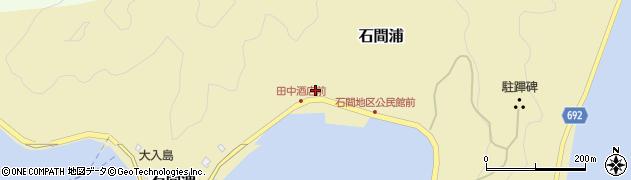 大分県佐伯市石間浦464周辺の地図