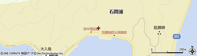大分県佐伯市石間浦461周辺の地図