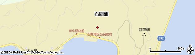 大分県佐伯市石間浦381周辺の地図