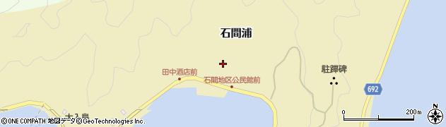 大分県佐伯市石間浦390周辺の地図