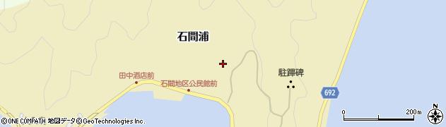 大分県佐伯市石間浦257周辺の地図