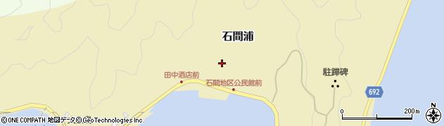 大分県佐伯市石間浦389周辺の地図