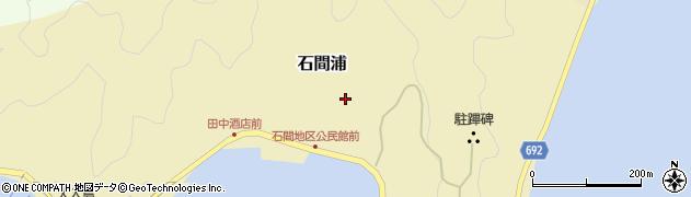 大分県佐伯市石間浦周辺の地図