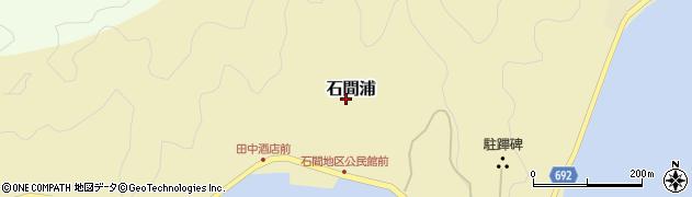 大分県佐伯市石間浦408周辺の地図