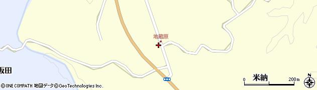 大分県竹田市米納804周辺の地図