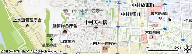 高知 県 四万十 市 天気