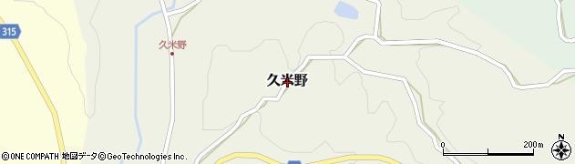 熊本県和水町(玉名郡)久米野周辺の地図
