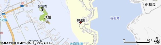 大分県佐伯市霞ケ浦204周辺の地図