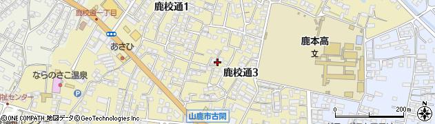 熊本県山鹿市鹿校通周辺の地図