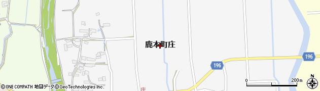 熊本県山鹿市鹿本町庄周辺の地図