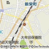 大牟田市役所 食堂カメリア