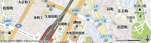 大牟田建設業協同組合周辺の地図