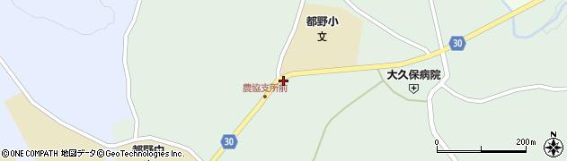 大分県竹田市久住町大字栢木6048周辺の地図