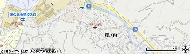 大分県津久見市津久見2551周辺の地図