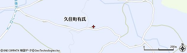 大分県竹田市久住町大字有氏339周辺の地図