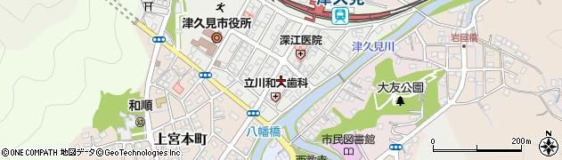 大分県津久見市宮本町6周辺の地図