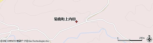 熊本県山鹿市菊鹿町上内田周辺の地図