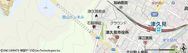 石鎚神社周辺の地図