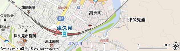 大分県津久見市高洲町5周辺の地図