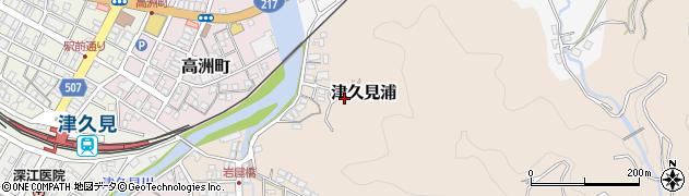 大分県津久見市津久見浦2764周辺の地図