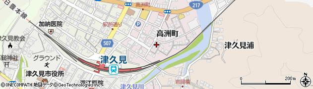 大分県津久見市高洲町7周辺の地図