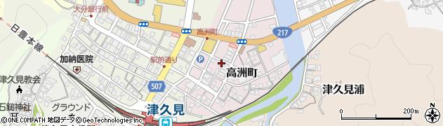 大分県津久見市高洲町12-7周辺の地図