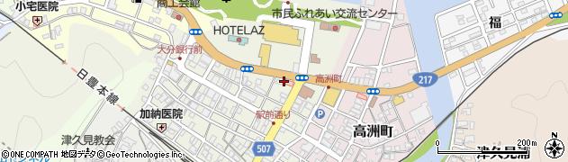 大分県津久見市中央町30周辺の地図