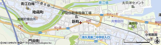 大分県津久見市新町8周辺の地図