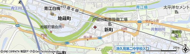 大分県津久見市新町周辺の地図
