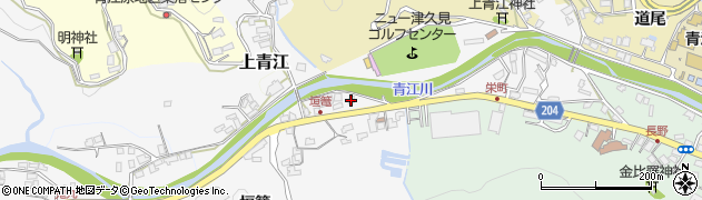 大分県津久見市上青江5020周辺の地図