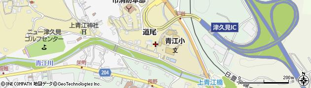 大分県津久見市上青江3521周辺の地図