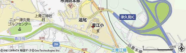 大分県津久見市上青江3537周辺の地図