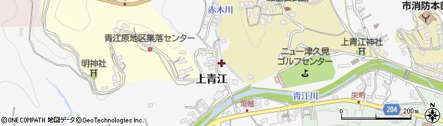 大分県津久見市上青江2452周辺の地図