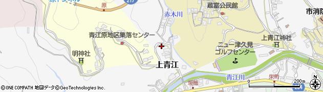 大分県津久見市上青江2461周辺の地図
