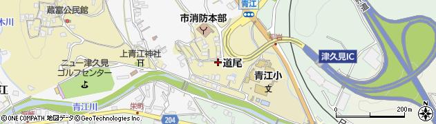 大分県津久見市上青江3611周辺の地図