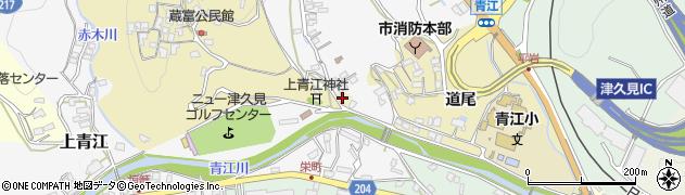大分県津久見市上青江3144周辺の地図